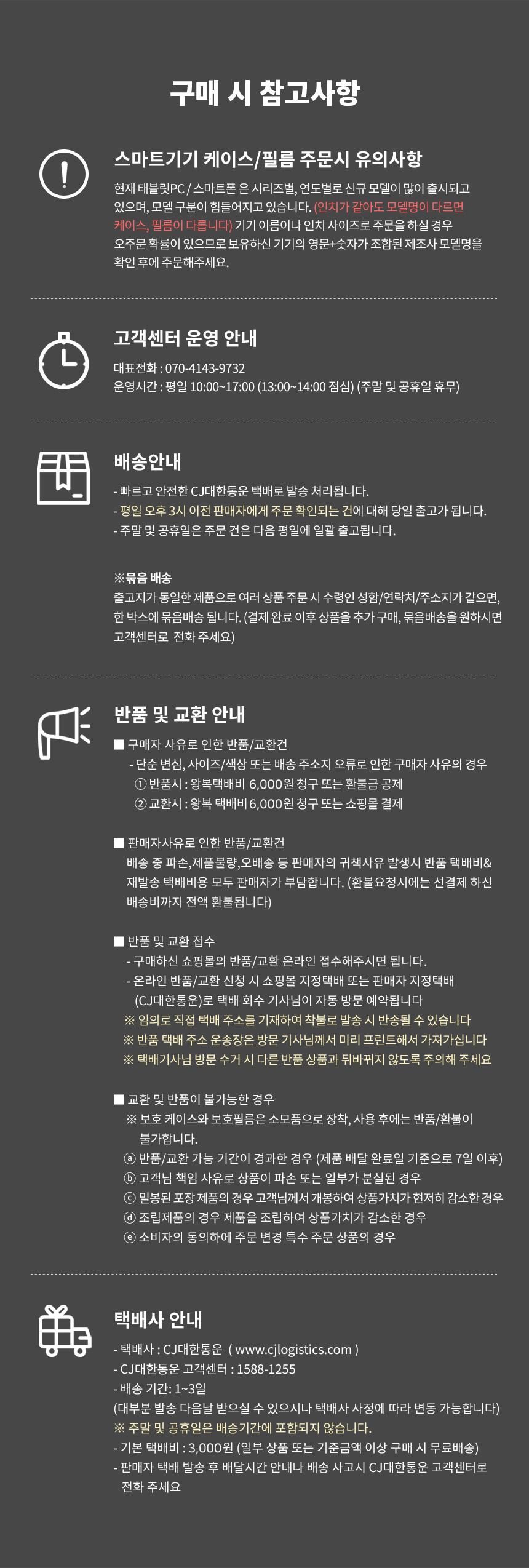 스냅케이스 갤럭시탭A 10.1 2019 킥스탠드 아머케이스 SM-T510 T515 - 스냅케이스, 12,100원, 케이스, 기타 갤럭시 제품